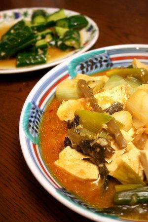 お豆腐と深谷ねぎの炒め物、たたききゅうりの和え物