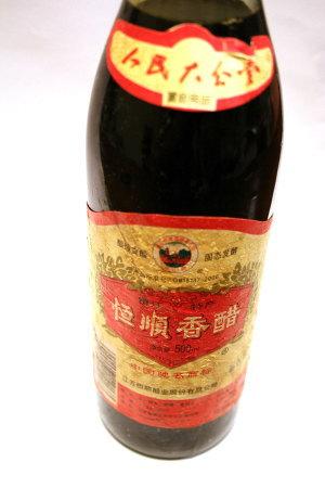 上海土産の香醋。酸味がマイルド